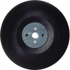 "Back Up Pad for Resin Fibre Disc 5"" Diameter 5/8-11 Arbour Hole Klingspor 303783"