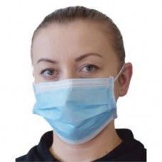 FDA Approved Disposable Surgical Face Masks (Box of 50) Medical Class 1 Dust Masks, Respirators & Related Accessories